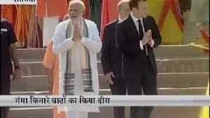 News video: PM Modi visited in his parliamentary constituency Varanasi with France's President
