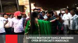 News video: Lovers Beaten By Family Members Over Intercaste Marriage