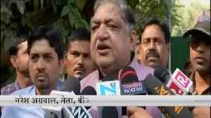 News video: Joined in BJP, Naresh Agarwal apologized on controversial statement on Jaya Bachchan