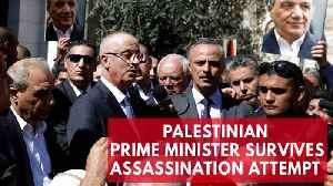 News video: Palestinian Prime Minister Rami Hamdallah Addresses Assassination Attempt