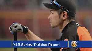 News video: Spring Training Report 3/12