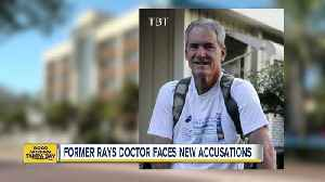 News video: Police reopen case into former Rays doctor