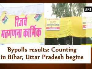 News video: Bypolls results: Counting in Bihar, Uttar Pradesh begins