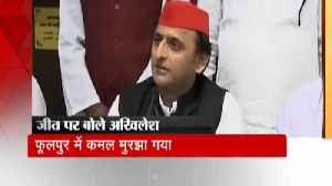 News video: Akhilesh Yadav spoke on Samajwadi Party's victory in Lok Sabha by-election of UP