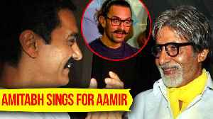 News video: Amitabh Bachchan Sings Happy Birthday Song For Aamir Khan | Aamir Birthday Celebration