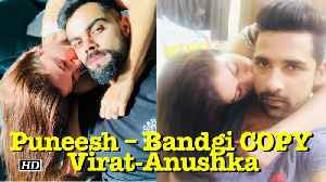 News video: Puneesh – Bandagi COPIES Virat-Anushka's Kissing Selfie