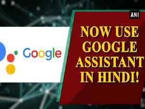 News video: Now use Google Assistant in Hindi!