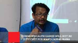 News video: Commonwealth Games Will Not Be Difficult For Manu-Jaspal Rana