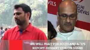 News video: We Will Wait For BCCI'S And ACU'S Report- Hemant Dua On Shami