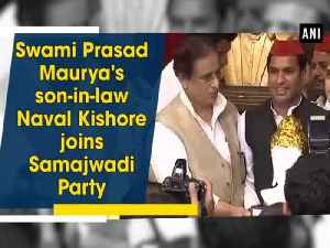 News video: Swami Prasad Maurya's son-in-law Naval Kishore joins Samajwadi Party