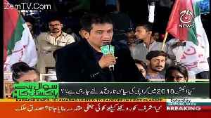 News video: Sawal Hai Pakistan Ka – 17th March 2018