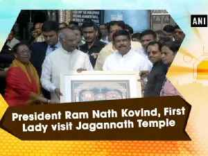 News video: President Ram Nath Kovind, First Lady visit Jagannath Temple