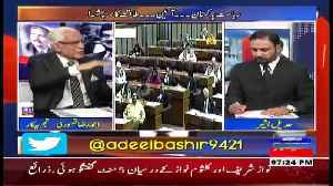 News video: Tareekh-e-Pakistan Ahmed Raza Kasuri Ke Sath – 18th March 2018