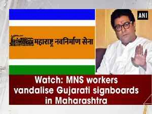 News video: Watch: MNS workers vandalise Gujarati signboards in Maharashtra