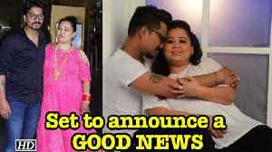 News video: Comedian Bharti & Harsh set to announce a GOOD NEWS!