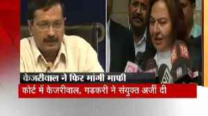 News video: Layer Niki Anand spoke on Kejriwal apologized to Gadkari in writing