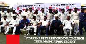 News video: Vidarbha Beat Rest Of India To Clinch Their Maiden Irani Trophy