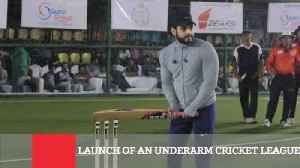 News video: Launch Of An Underarm Cricket League