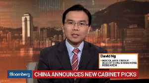 News video: Yi Gang Is Confirmed as PBOC Governor