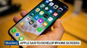 News video: Apple Said to Have Secret Display Manufacturing Facility in California