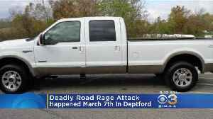 News video: Police In Deptford Searching For Driver In Deadly Road Rage Incident