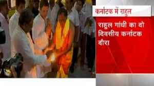 News video: Rahul Gandhi worshiped in Udupi temple of Karnataka