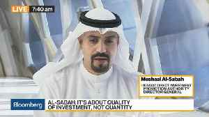 News video: Attracting Foreign Investment to Kuwait