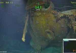 News video: Sunken WWII Ship USS Juneau, Famed for 5 Sullivan Brothers, Found in South Pacific