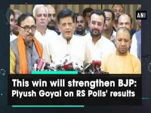 News video: This win will strengthen BJP: Piyush Goyal on RS Polls' results