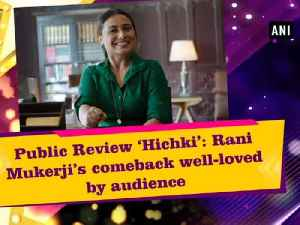 News video: Public Review 'Hichki': Rani Mukerji's comeback well-loved by audience