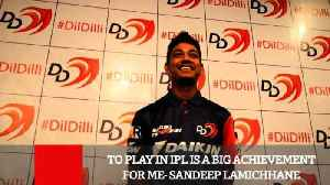 News video: To Play In IPL Is A Big Achievement For Me- Sandeep Lamichhane