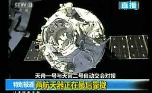 News video: China's First Space Station May Plummet To Earth Thursday