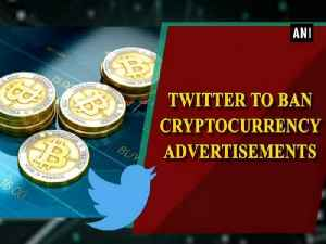 News video: Twitter to ban cryptocurrency advertisements