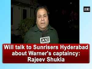News video: Will talk to Sunrisers Hyderabad about Warner's captaincy: Rajeev Shukla