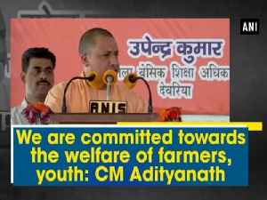 News video: We are committed towards the welfare of farmers, youth: CM Adityanath