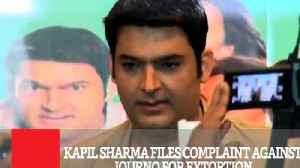 News video: Kapil Sharma Files Complaint Against Journo For Extortion