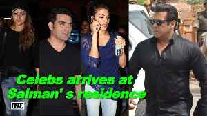 News video: Salman Khan Blackbuck case: celebs arrives at his residence