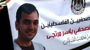 News video: Palestinian journalist dies after being shot by Israeli forces
