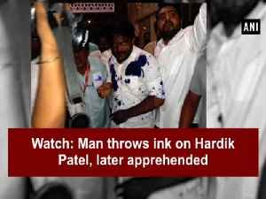 News video: Watch: Man throws ink on Hardik Patel, later apprehended