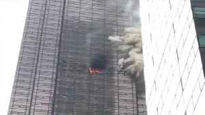 News video: Man Killed After Fire at New York Trump Tower