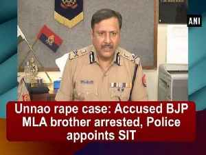 News video: Unnao rape case: Accused BJP MLA brother arrested, Police appoints SIT