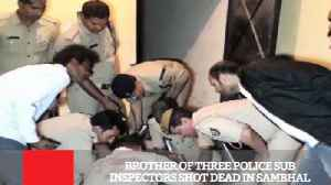 News video: Brother Of Three Police Sub Inspectors Shot Dead In Sambhal