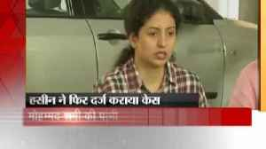News video: Hasin Jahan filed a case of domestic violence against her husband Cricketer Shami