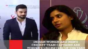 News video: Indian Women And Men's Cricket Team Captains Are Wisden's Cricketers Of The Year