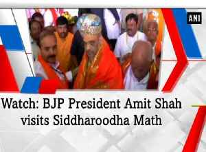 News video: Watch: BJP President Amit Shah visits Siddharoodha Math