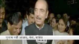 News video: Gulam Nabi Azad spoke on Congress's Candle March against Unnao and Kathua Gangrepe case
