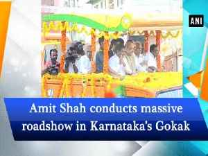 News video: Amit Shah conducts massive roadshow in Karnataka's Gokak