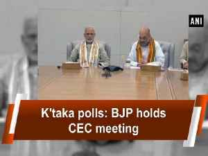 News video: K'taka polls: BJP holds CEC meeting