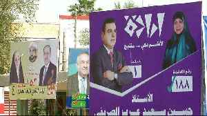 News video: Iraqis begin campaigning for parliamentary elections