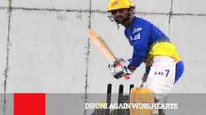 News video: Dhoni Again Wins Hearts